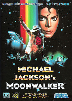 The Jupiter moonwalker