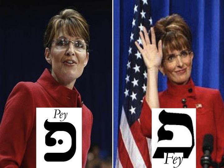 Sarah Palin Tina Fey SNL